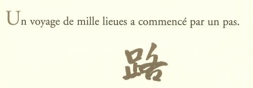 Proverbe-chinois3.jpg